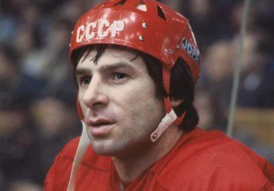 Легенда советского хоккея: как погиб Валерий Харламов