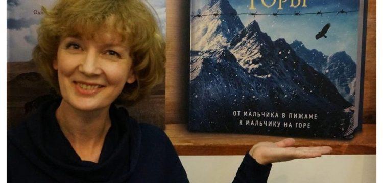 От чего умерла известная переводчица Мария Спивак