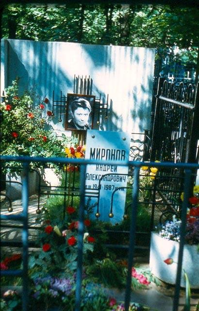 Рисунок 1. Могила Миронова до ремонта