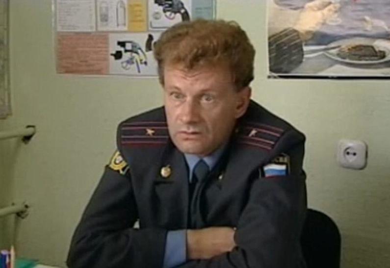 Рисунок 1. Сергей Кудрявцев в роле майора