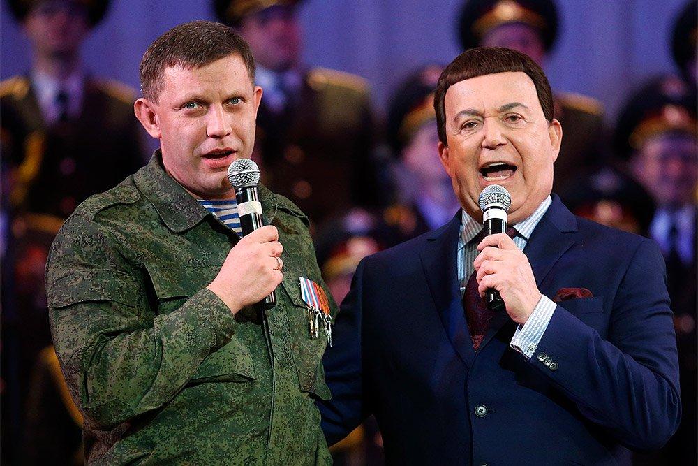Рисунок 3. В очередной поездке в ДНР