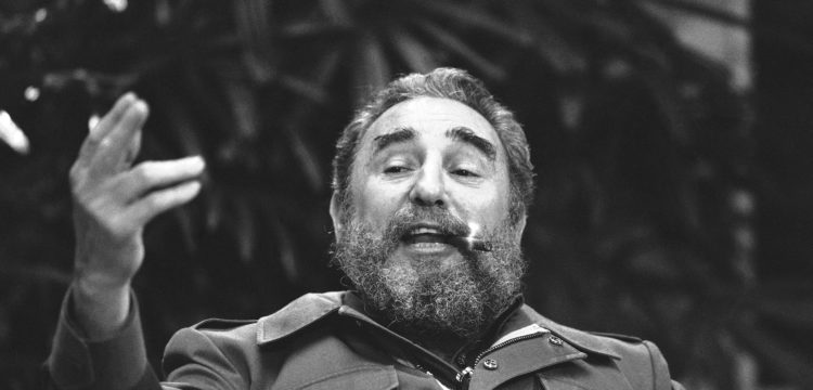 Смерть команданте: как умер Фидель Кастро