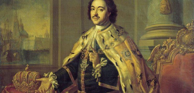 Причина смерти Петра Великого – первого русского императора