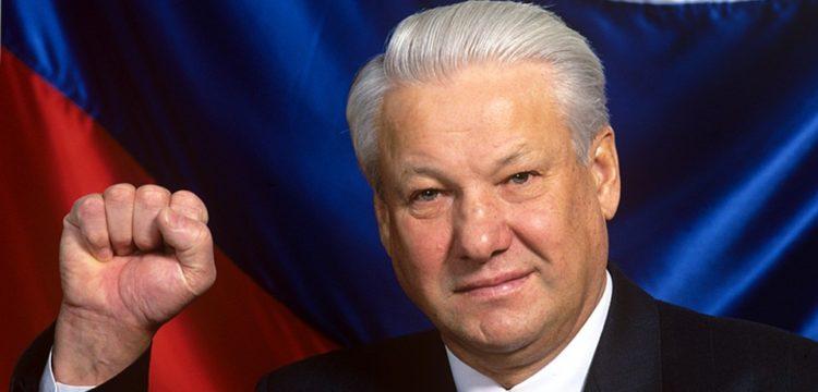 Смерть первого президента России Бориса Ельцина: как это было