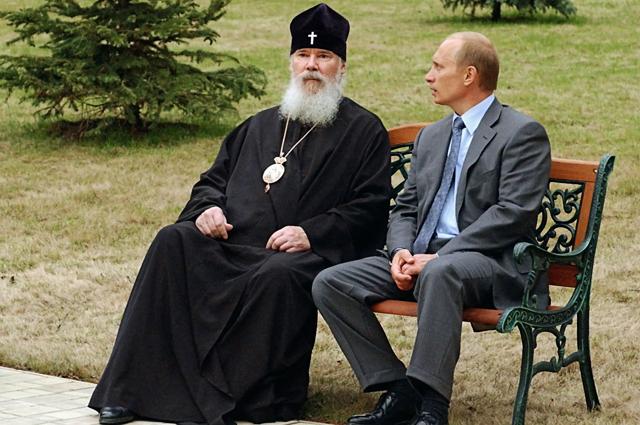Рисунок 1. Его святейшество Алексий 2 беседует с президентом РФ В. Путиным.
