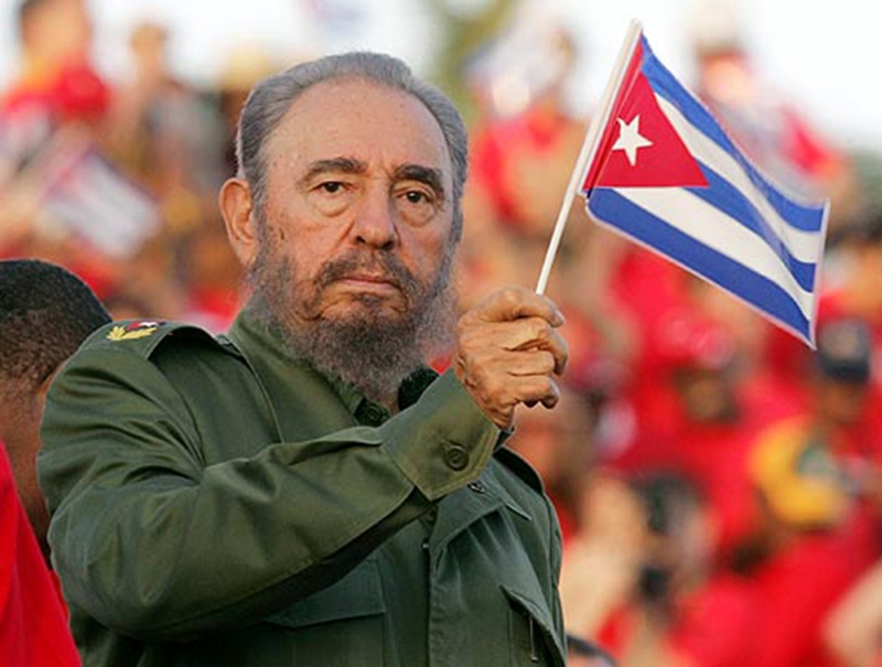 Рисунок 3. Viva Cuba!