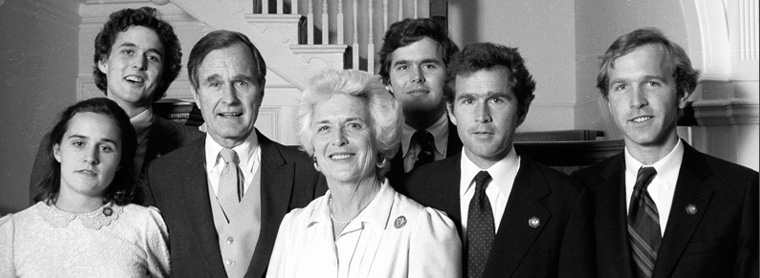 Рисунок 4. Семья Президента