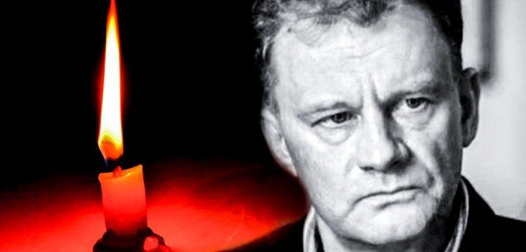 Почему умер Сергей Кудрявцев