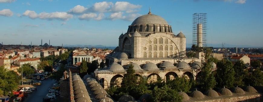 Рисунок 6. Мечеть Эдирнекапы, построенная в честь любимой дочери султана.