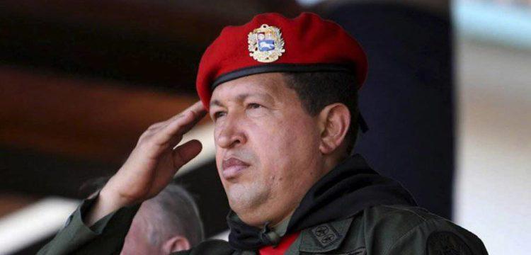 Причины смерти ярого социалиста, президента Венесуэлы Уго Чавеса