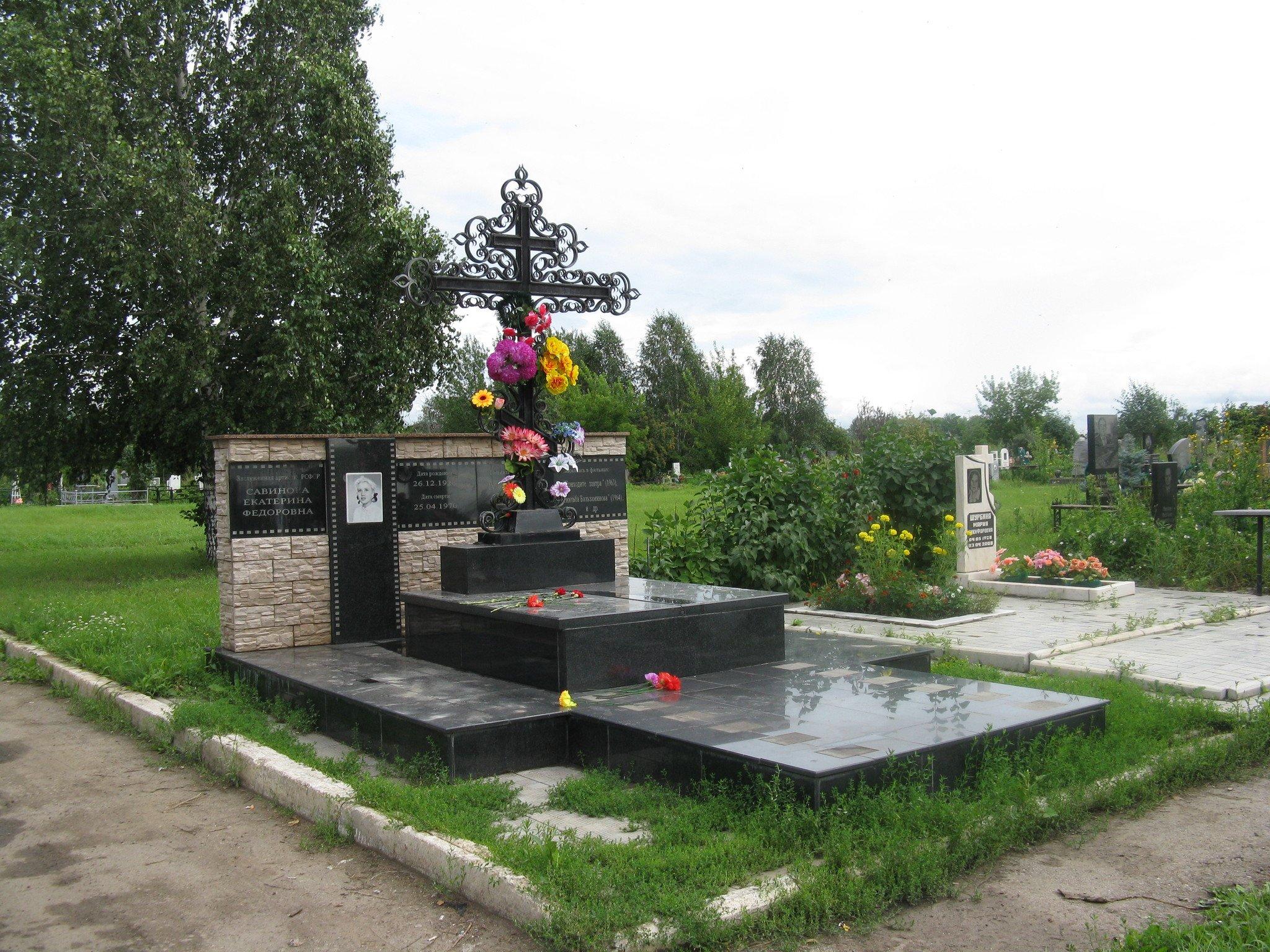 Рисунок 1. Памятник после перезахоронения