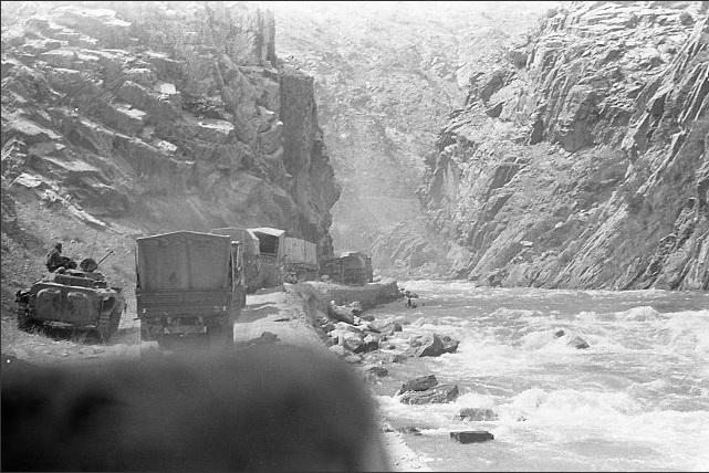 Рисунок 3. Афганская «Дорога Жизни»