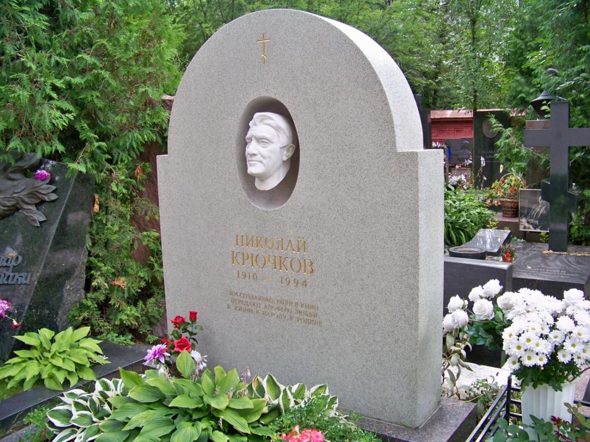 Рисунок 1. На памятнике выгравирована дата рождения по старому стилю (24.12.1910 г.)