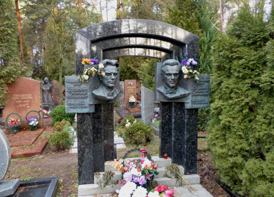 Рисунок 1. Могила отца и сына Ерёменко в Минске на Восточном кладбище