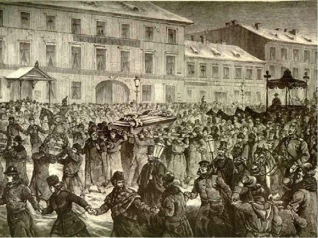 Рисунок 2. Похороны Н. А. Некрасова