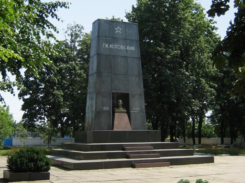 Рис.2 Мавзолей Котовского до 2016 года