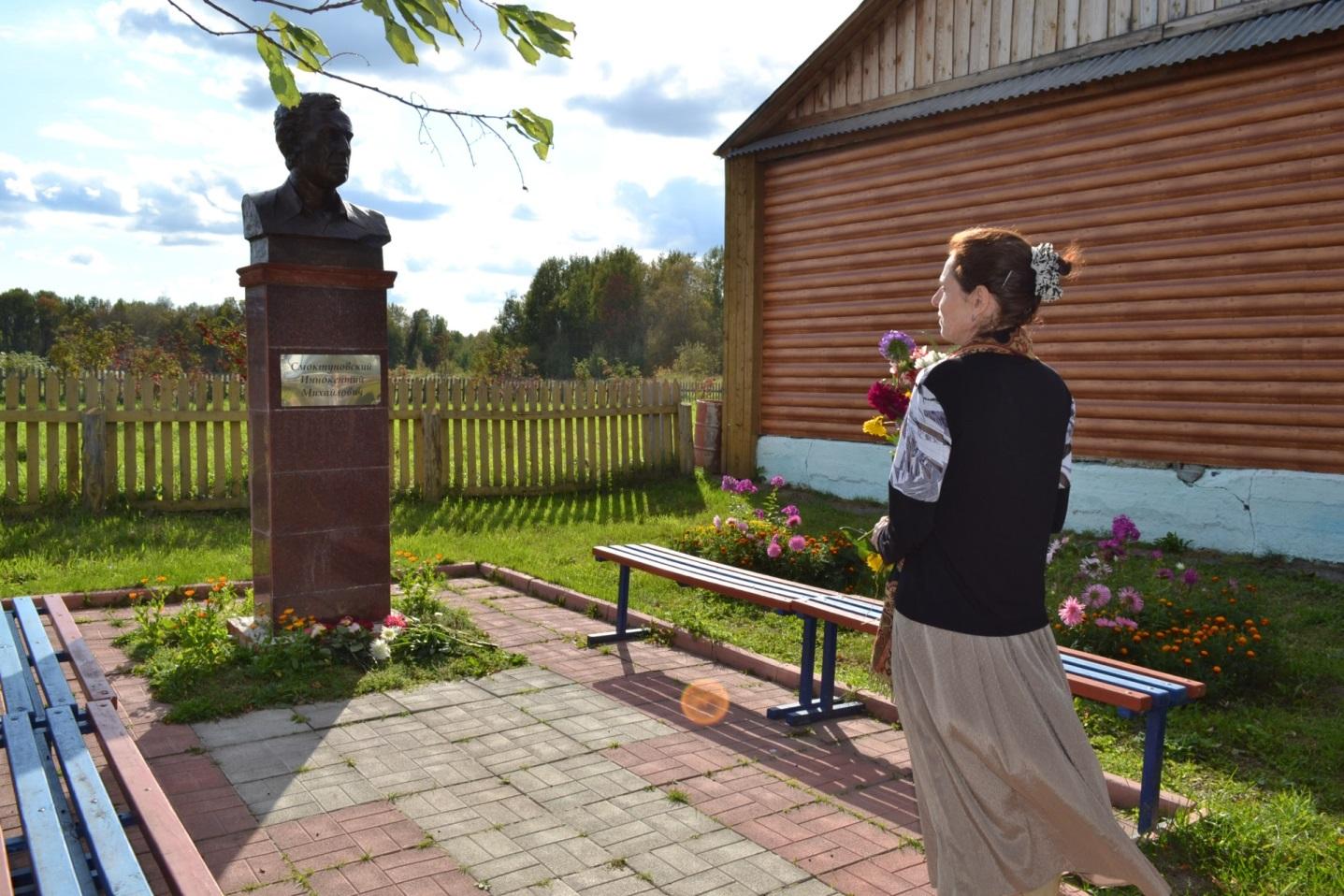 Рисунок 6. Дочь Мария на родине отца в Томской области