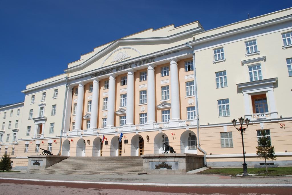 Суворовское училище в Екатеринбурге
