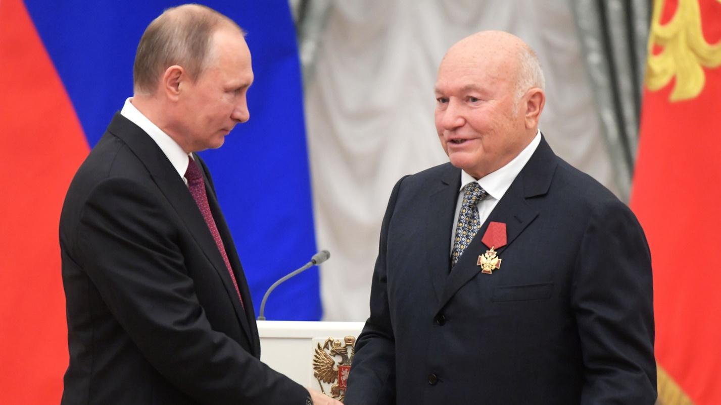 Юрий Михайлович с Путиным