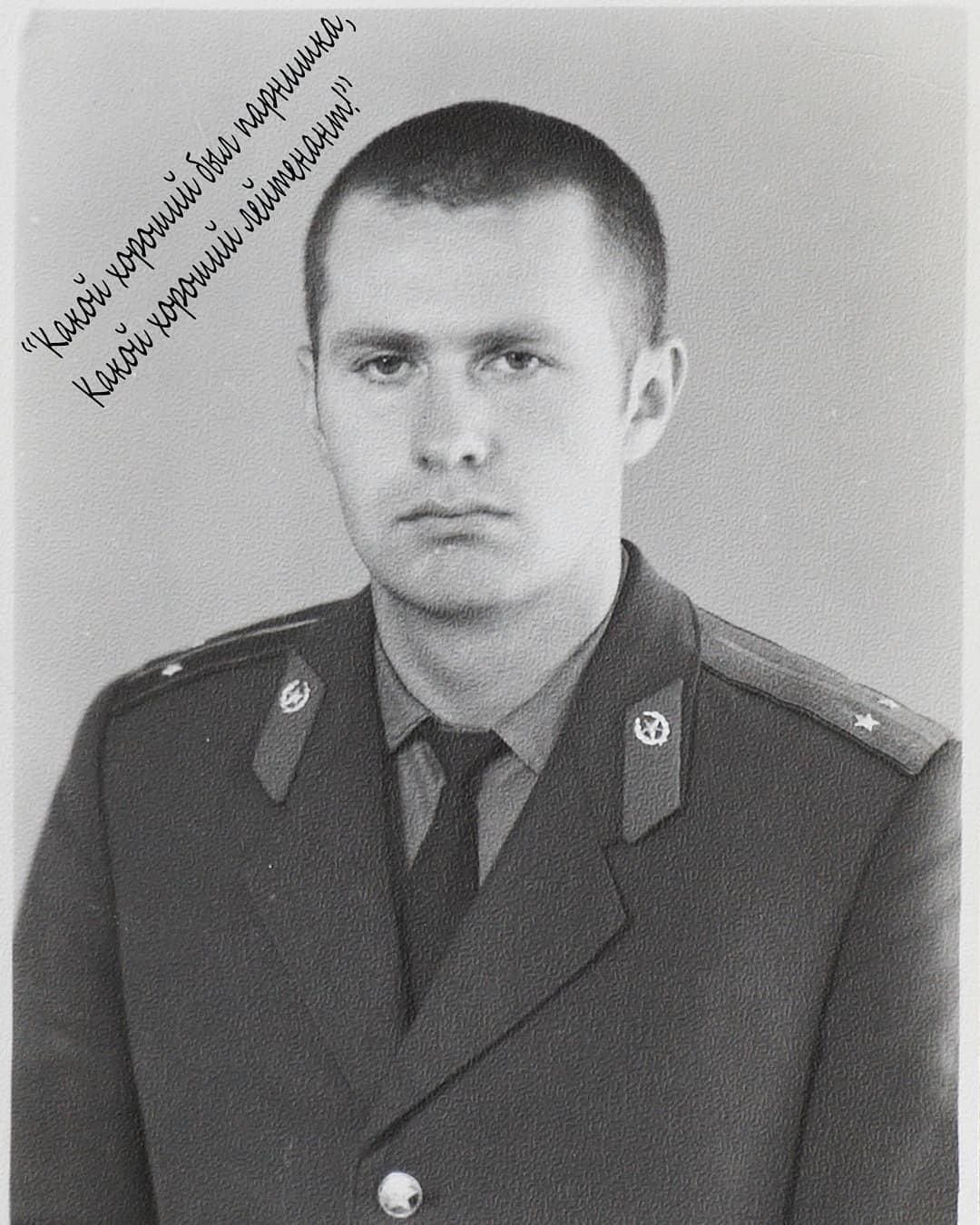 Младший лейтенант, мальчик молодой….Узнали