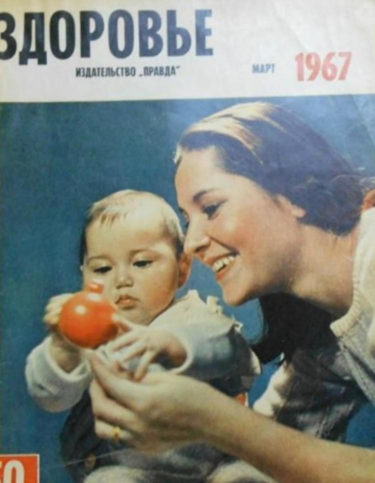 Алла Константинова с дочкой Ирой на обложке журнала «Здоровье»