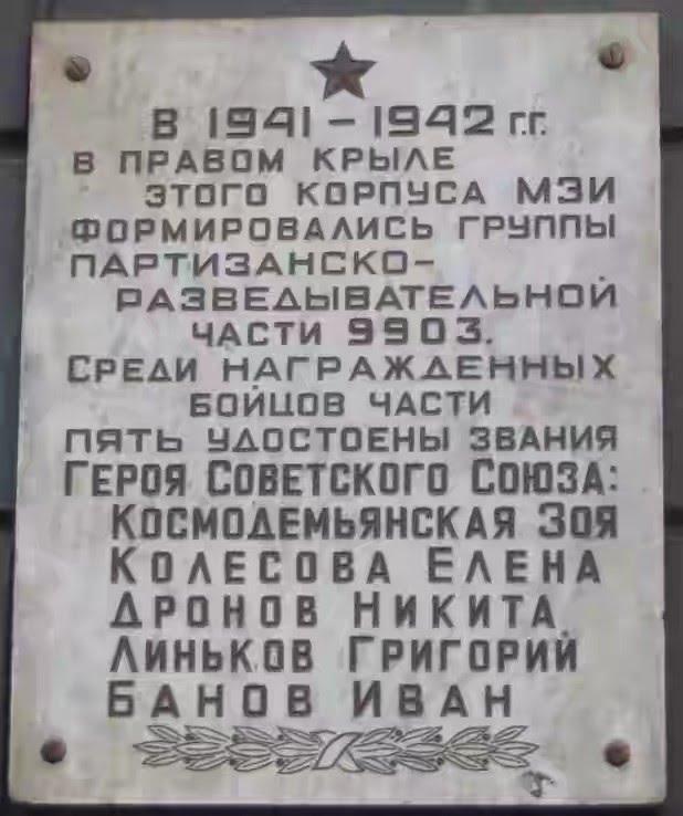 С началом войны девушка захотела вступить в ряды бойцов Красной армии