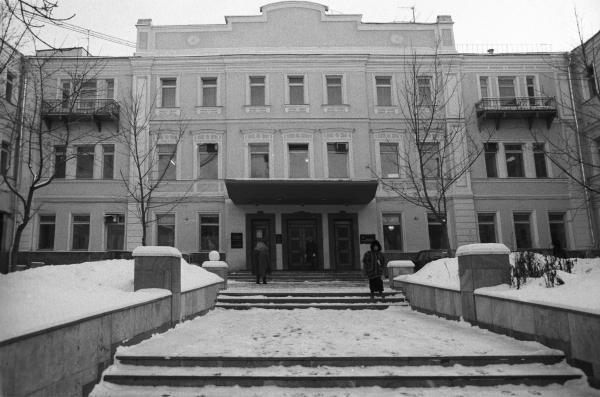 Институт востоковедения АН СССР