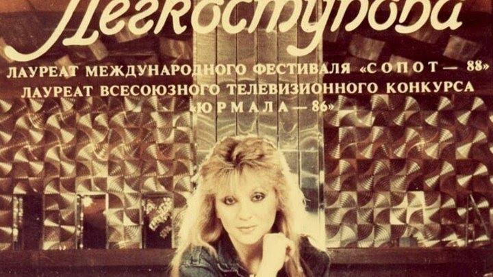 Песня года, 1987