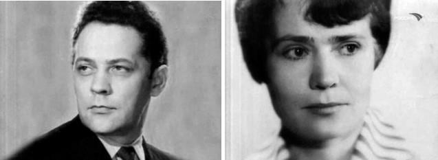 Юрий Александрович и Полина Васильевна
