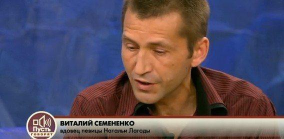 Кадр из передачи «Пусть говорят»
